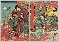 Japanese Prints - 1232