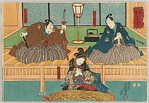 Illustrated Stories of Dream - Koto Player