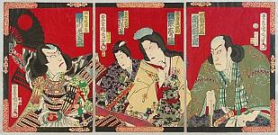 Akechi Clan - Kabuki