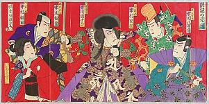 Japanese Prints - 1233