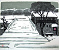 Fu Yongda born 1941 - Snow in Kuaiji