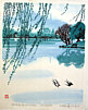 Zhang Gufeng born 1938 - West Lake in the Morning