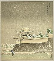 Sosaku Hanga; Famous Places of Kyoto - Nijo Castle