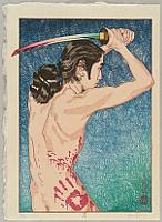 Sword - Katana