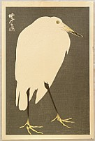 Japanese and Modern Chinese Prints - 1248