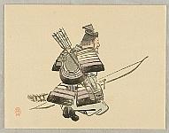 Samurai with Bow and Arrow