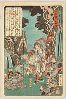 Old Edo Tales Illustrated - Beginning of Musashi