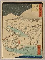 Sixty-eight Views of Provinces  - Aki Otone