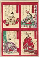 Japanese Emperor Linage