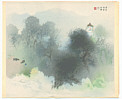 Seiho Takeuchi 1864-1942 - Pastoral