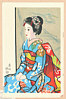 Eiichi Kotozuka 1906-1979 - Maiko