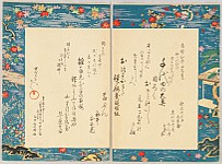 Ladies of Chiyoda Palace - Index Pages