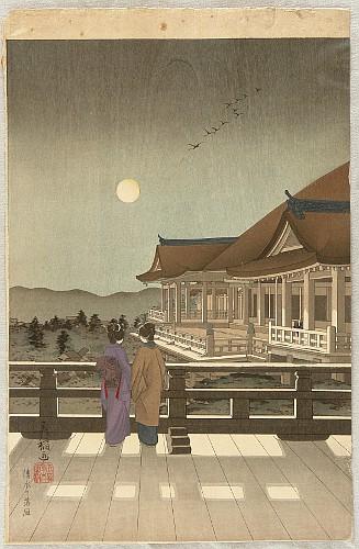 Shin Hanga - 1249 - Shin Hanga - 1249