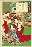 Genji 54 Jo - Kiritsubo