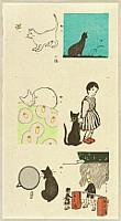 Collection of Cats - Neko Zukushi