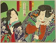 Lovers - Kabuki