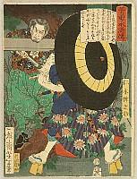 Japanese Prints - 1250