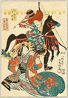Courtesan and Horse Performer