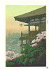 Yuhan Ito active 1930s - Kiyomizu Temple
