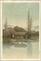 Ukishima, Yanaginawa