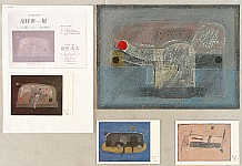Modern Japanese Prints - 1266