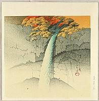 Japanese Prints - 1293