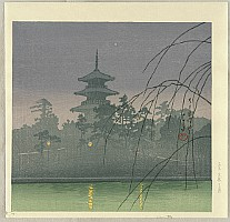 Twelve Famous Sceneries - Sarusawa Pond
