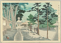 Famous Historic Places and Holy Places - Nichizen Shrine