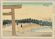 Famous Historic Places and Holy Places - Uji Bridge