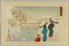 Twelve Snow Scenes of the Eastern Capital - Ochanomizu