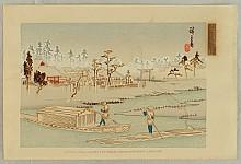 Twelve Snow Scenes of the Eastern Capital - Masaka