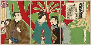 Theater Curtain - Kabuki