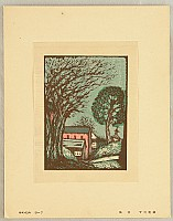 Sosaku Hanga and Japanese Prints - 1348