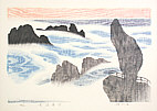 Li Yitai born 1944 - Sea of Cloud in the Morning