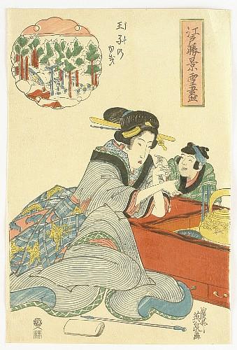 Japanese Prints - 1276 - Japanese Prints - 1276