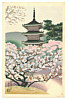 Benji Asada 1899-1984 - Pagoda at Ninnaji Temple