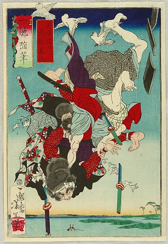 Japanese Prints and Books - 1285 - Japanese Prints and Books - 1285