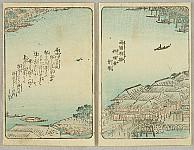 Picture of Souvenirs from Edo Vol.6 - Yanagibashi in Ryogoku