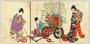 Japanese Prints and Chikanobu - II - 1299