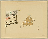 Japanese Prints and 47 Ronin - 1303