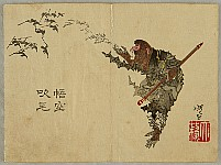 Sketches by Yoshitoshi - Monkey King