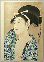 Shin Hanga Auction - 1301