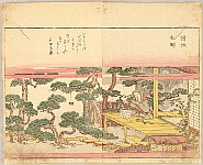 Japanese Prints - 1362