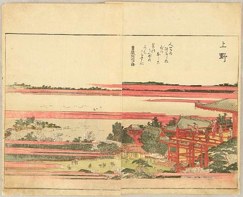 Japanese Prints and Azuma Asobi - 1320 - Japanese Prints and Azuma Asobi - 1320