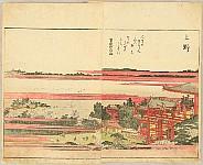 Japanese Prints and Azuma Asobi - 1320
