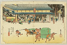 Tokaido Gojusan Tsugi no Uchi (Hoeido) - Hoeido