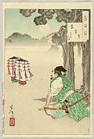 One Hundred Aspects of the Moon, No.36 - Takakura Moon