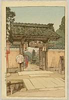 A Little Temple Gate