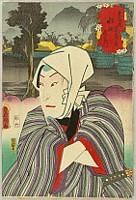 Kabuki Actor's Tokaido 53 Stations - Minakuchi