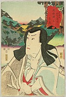 Kabuki Actor's Tokaido 53 Stations - Okabe